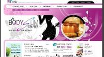 减肥中心网站网页模板