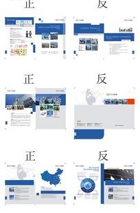 简洁的企划 产品宣传画册