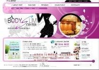 韩国健康瘦身机构网站网页模版