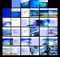 画册设计模板矢量素材