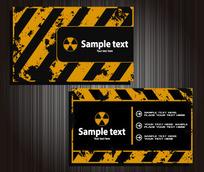 黄色涂鸦斜条图案横版名片设计