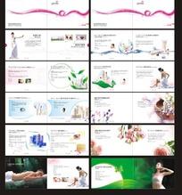 化妆品画册设计模板