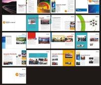 汇报材料画册设计