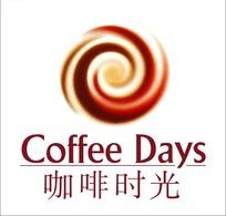 咖啡时光楼盘房地产标志