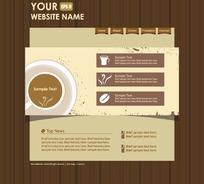 咖啡网站首页设计模板