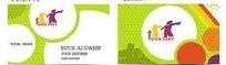 黄绿色调圈点图案横版名片设计