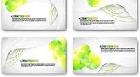 黄绿色图案与动感线条横版名片设计
