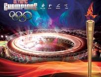 2012英国奥运会宣传海报PSD分层模板