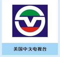 美国中文电视台矢量台标