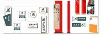 地产标识设计模板CDR
