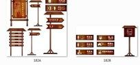 旅游景区标识设计CDR
