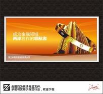 招商创意海报设计3