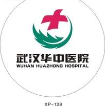 武汉华中医院标志