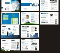 公司产品手册设计模板