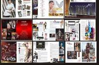 时尚杂志设计模板