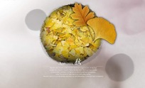秋季满地杏叶创意图片PSD分层素材