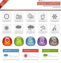 网页手机应用图标