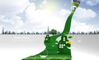 颜料挤出绿色草地和房屋psd分层素材