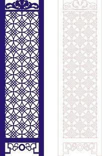 宝蓝色调中式四方连续图案门户设计模板