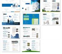 公司产品手册画册模板