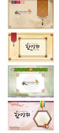 韩国古典风秋季贺卡模板AI矢量文件