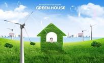 风力发电风车和草地上的绿色房子