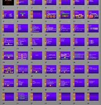 红桃K成都市场2000年第二战役执行文本PPT模板