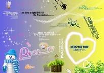 梦幻童话儿童相册字体设计