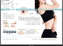 美容减肥网站网页设计素材