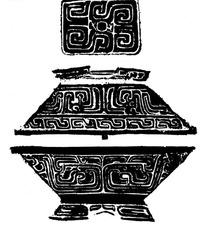 中国传统经典黑白花纹矢量素材