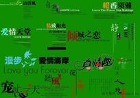 彩色中英文标题字体排版设计PSD分层文件