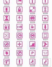 粉色矩形公共场合指示图标EPS矢量文件