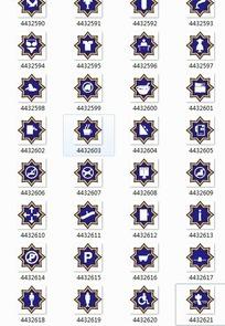 六角星公共场合指示图标EPS矢量文件