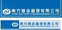 南方基金管理公司招牌