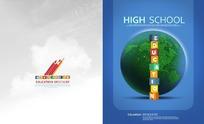 立体字母与绿色地球封面封底  学生读本封面素材