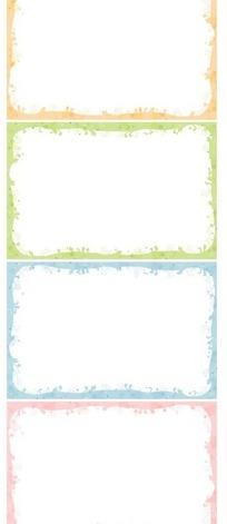创意简洁的四色边框设计模板