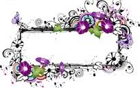 卷草喇叭花花纹图案方形边框