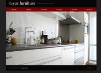 luxus家私网页模板