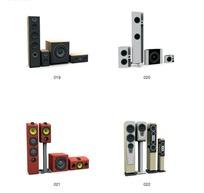 4款现代立式音响3D模型