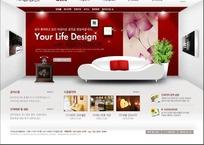 韩国室内设计网页PSD素材模板