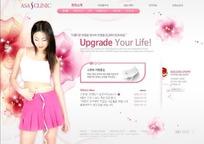 神奇瘦身粉色网页模版