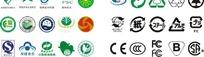 矢量认证标志设计合集