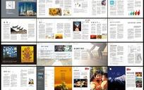 杂志排版模板