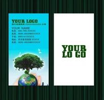 手中的地球与树竖版名片模板