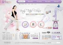 韩国健身运动网页模版PSD素材