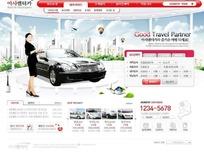 韩国汽车网页模版PSD素材