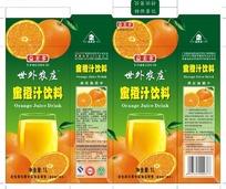 益美多蜜橙汁饮料包装设计
