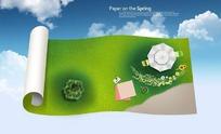 纸上绿色草地素材