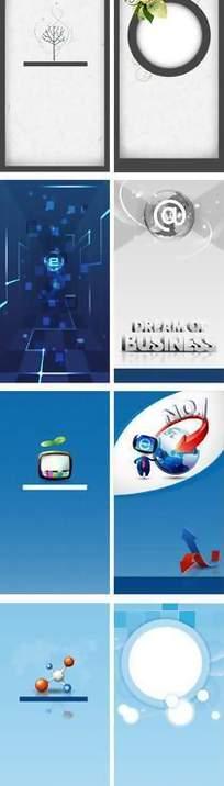 简约风格黑白和蓝色企业宣传册设计模版PSD