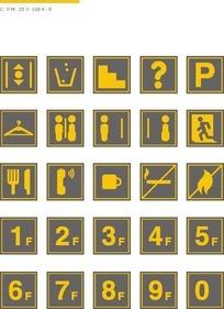各种灰色的方形的黄色常见标志